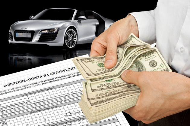 Лидогенерация как инструмент привлечения клиентов на кредитование